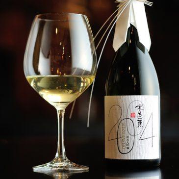 永井酒造「水芭蕉 Vintage2004」のボトル飾りを提供