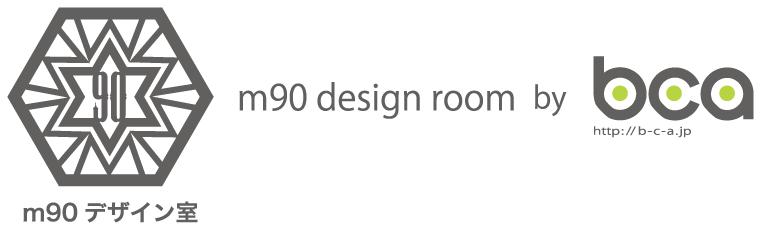 m90 デザイン室 / m90 design room