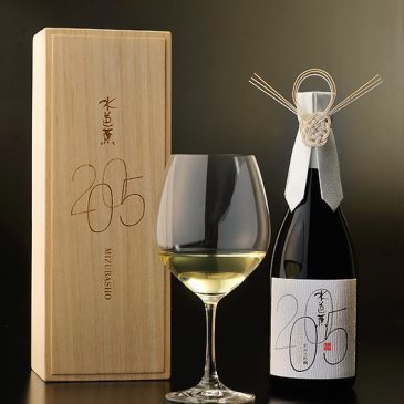 永井酒造「水芭蕉 Vintage2005」のボトル飾りを提供