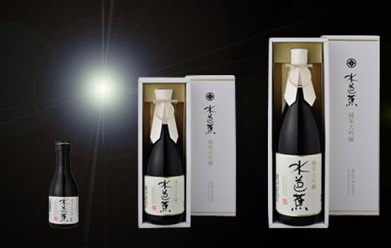 永井酒造「水芭蕉 純米大吟醸」のボトル飾りを提供