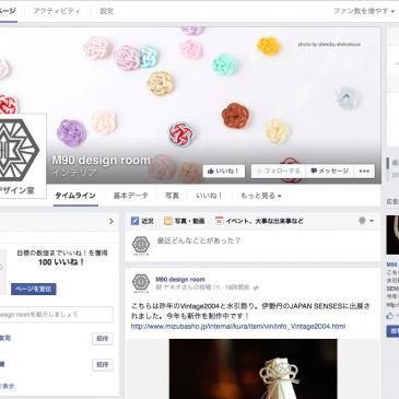 Facebookページを公開しました