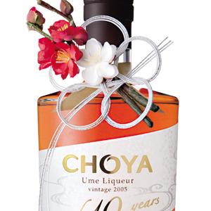チョーヤ「CHOYA Aged 10 Years 極十年熟成古酒」ボトル飾りを提供