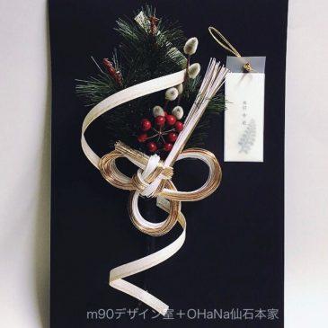 [販売会]陶芸教室 t ギャラリーにて正月飾りを販売